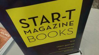 startmagazinebooks_retrobarcelona